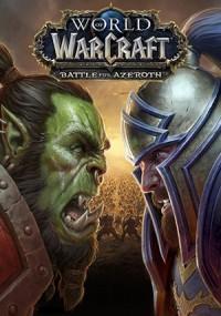 Wow Battle chest + Battle for Azeroth