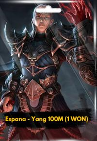 Espana - Yang 100M (1 WON)